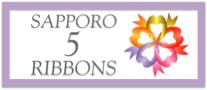 SAPPORO5リボンズ