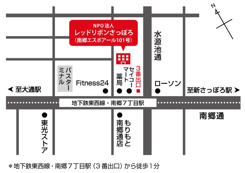 rrs-map2-1126